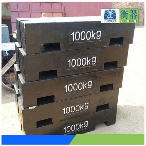 3吨铸铁砝码供应