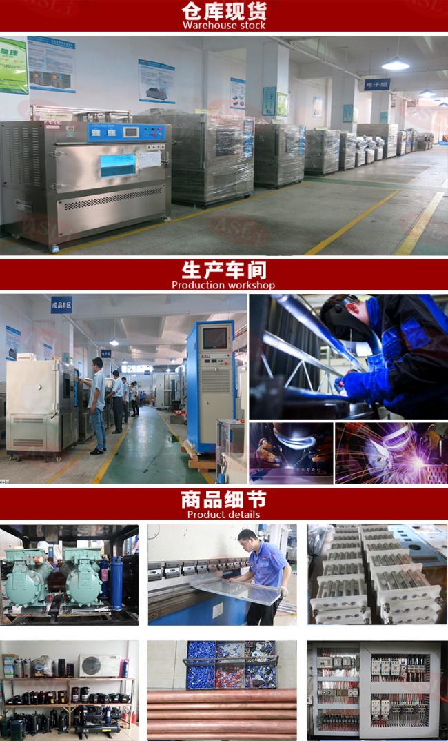 <strong><strong>高低温恒温恒湿测试设备厂家</strong></strong>
