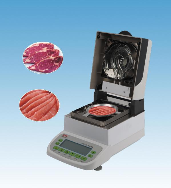 畜禽肉水分快速测试仪