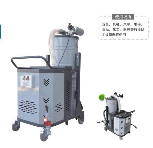 厂家地坪研磨粉尘吸尘器 车间地面打磨集尘器 移动式吸尘器示例图4