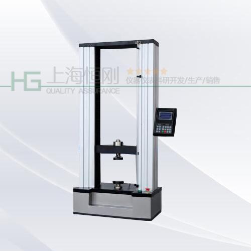 落地式电子万能材料试验机