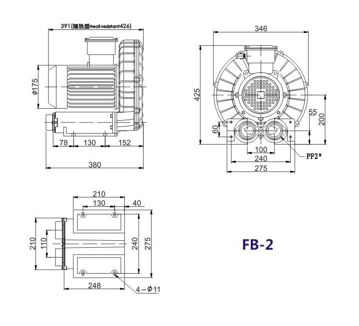 秦皇岛船用防爆高压风机 FB-25船用防爆高压风机 厂家防爆风机示例图14