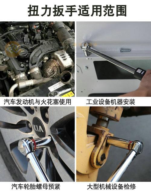 预制式安装螺栓扳手