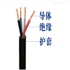 BXF电缆  ZR-XV耐寒电缆