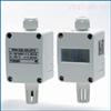 供应密析尔WM33 & 52墙面式多单位温湿度变送器