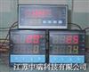 ZR-203系列频率计/转速表