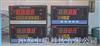 ZR-908系列智能流量积算仪