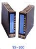 YS100可编程型单回路调节器