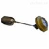 浮球液位計,UQZ-1-0001,上海自動化儀表五廠