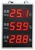 NK103温度/湿度/压差显示大屏NK103