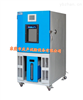 上海高低温试验机