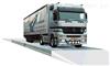 卢湾地磅厂家→承诺→30-200吨地磅包安装