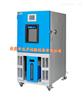 KQ-80-OYO80L小型高低温试验箱