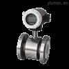AMF -400-101电磁流量计,涡街流量计,超声波流量计生产厂家电话:021-69585611