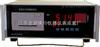 HC-500G全隔离式温度巡检仪