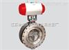 HC-SPXDF气动三偏心蝶阀