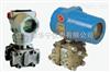 HN-3351HP型HN-3351HP型高静压差压变送器