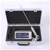 BX80+二氧化碳检漏仪/CO2检漏仪