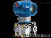 绝对压力变送器 JD-3851/1151AP型