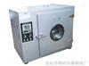 101-2电热恒温干燥箱