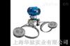 HM3351DP/GP远传双法兰差压变送器