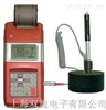 TH1100笔式里氏硬度计,TH-1100,