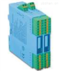 TM6044T  隔离配电器(二入二出)