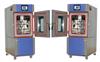 ZT-CTH-800-Y-L氨应力腐蚀试验箱