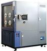 ZT-CTH-306L低温低湿线性湿度箱