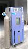 ZT-CTH-150T磚碳化試驗箱