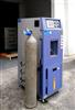 ZT-CTH-150Tco2碳化试验机
