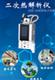 北分三谱GB503252020专用二次热解析仪